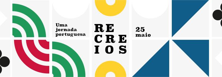 Recreios, uma jornada portuguesa
